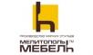 Мелітополь Меблі