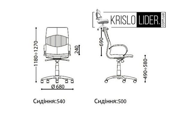 Крісло Germes steel chrome (Anyfix) - 4