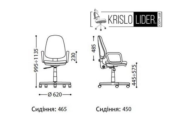 Крісло Grand GTP  - 2