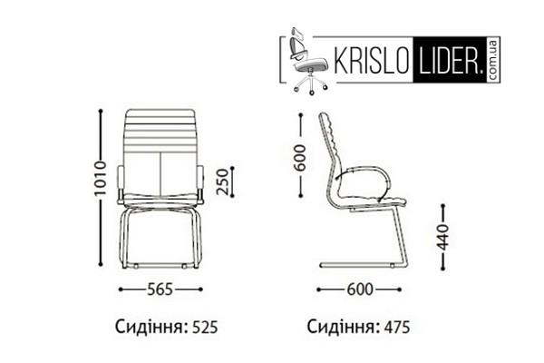 Крісло Galaxy wood CFA LB chrome - 1