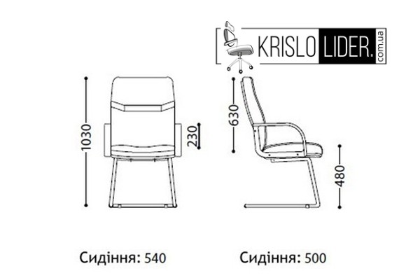 Крісло Minister CF LB - 3