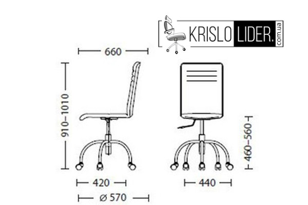 Крісло Roller GTS - 3