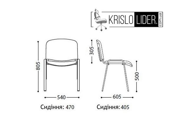 Крісло ISO black - 5