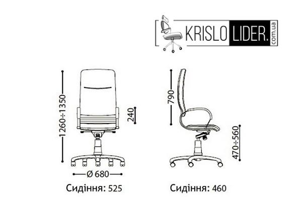 Крісло Nova steel chrome - 2