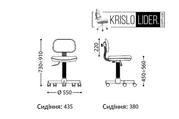 Крісло Bambo ECS - 6