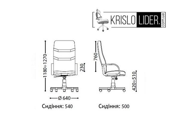 Крісло Minister - 3