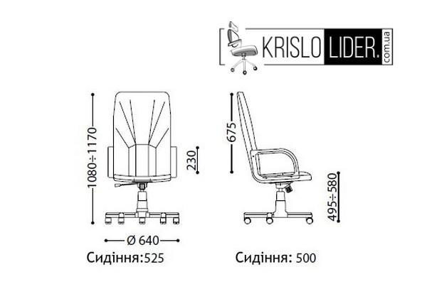 Крісло Manager steel chrome - 3