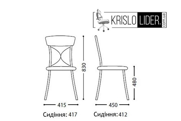 Крісло SE 17 - 4