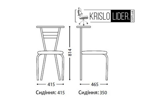 Крісло Tina chrome - 3
