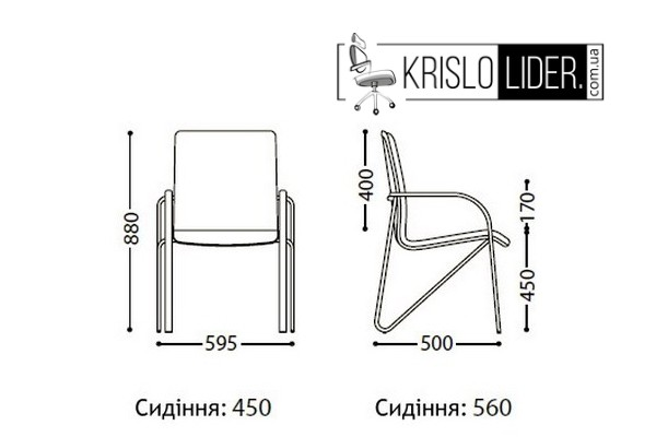 Крісло Salsa - 4