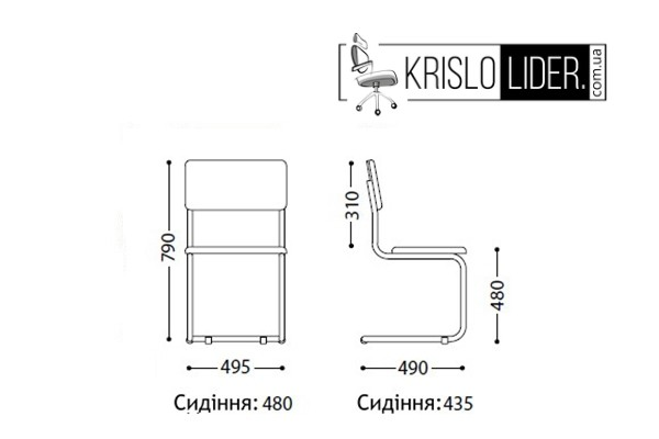 Крісло Sylwia  - 1