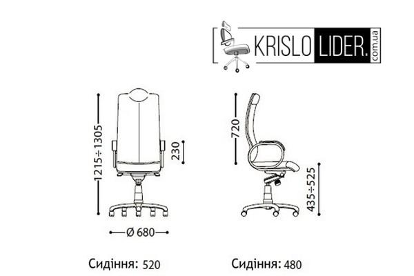 Крісло Sonata synchro steel chrome  - 3
