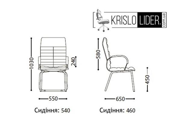 Крісло Orion CF LB steel chrome - 1