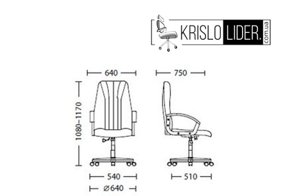 Крісло Classic - 3