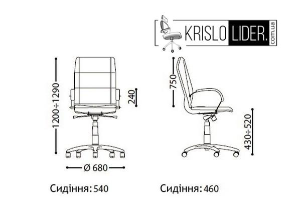 Крісло Star steel chrome - 3