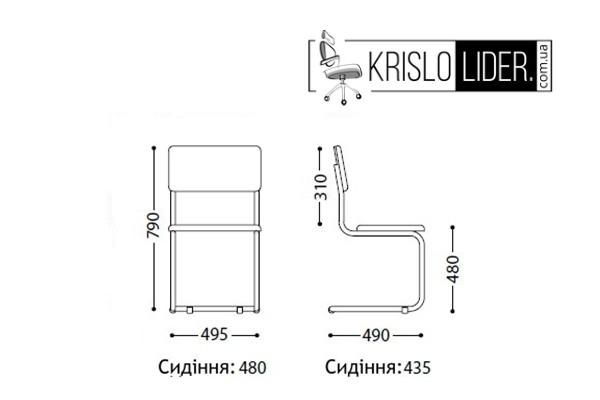 Крісло Sylwia Lux Arm - 4