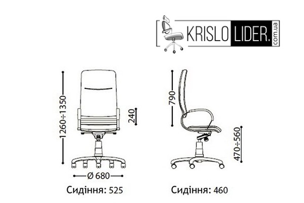 Крісло Nova  - 3