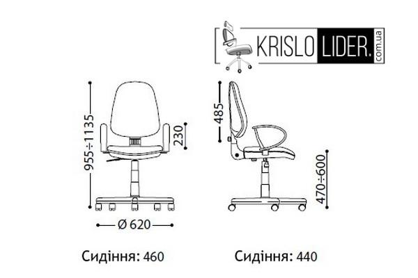 Крісло Jupiter GTP  - 3
